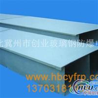 供应槽式玻璃钢电缆桥架