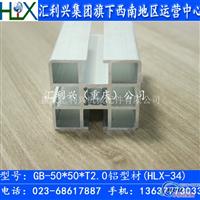 5050铝型材工作台 支架型材价格