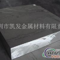 2011铝板_2011镜面铝板