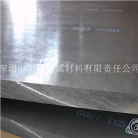 供应2024铝板 2024半硬铝板