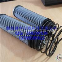 供應海沃油濾芯smp60326
