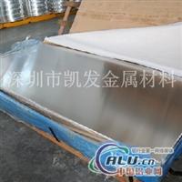 供应2218防滑铝板_2218国标铝板