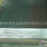 2A01铝板_2A12铝铜合金板