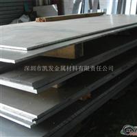 供应2A80铝板_2A80冲孔铝板
