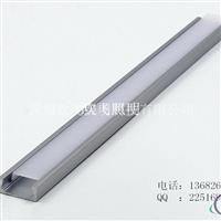 厂家生产LED软硬灯条外壳铝槽