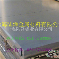 AA7075板材 AA7075板材价格