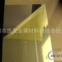 3001铝板_3001镜面铝板