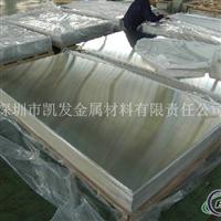 供应2219铝板_2219防锈铝板