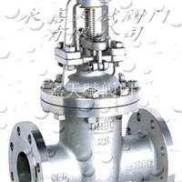铸钢闸阀Z41H10C