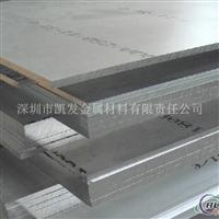 3004铝板_3004铝板厂家直销