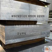 5005铝板 可折弯铝板