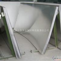 供应4004铝板 易切削国标铝合金