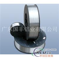 大直径2A12铝焊丝直销
