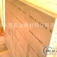 供应3003铝板_3003耐磨铝板
