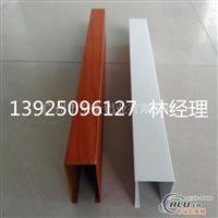 U型铝方通生产厂家 尺寸结构
