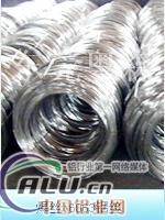 6083进口高精密铝线