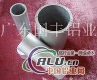 大口徑6063厚壁鋁管