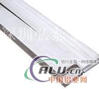 国标6063铝排 氧化专用铝排