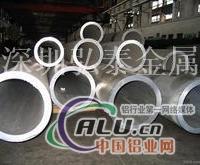进口A6061铝管