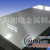 CERTAL 7022-T651铝板