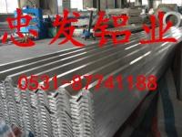 专供:铝瓦750型、750型铝瓦