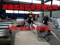 专供浙江:保温铝卷合金铝卷,铝板