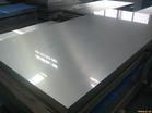 KN520進口鋁合金板