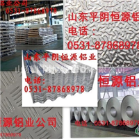 铝卷,铝板,合金铝板,合金铝卷151