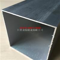 供应25×25铝方通铝方管型材