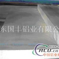 進口環保幕墻鋁板1080
