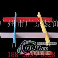 上海铝格栅 黑色铝格栅的常用厚度