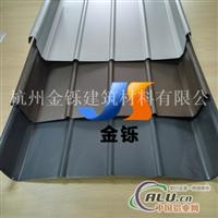 铝镁锰金属屋面板 25430
