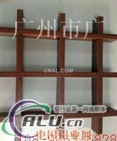 木纹铝格栅厂家 木纹铝格栅的常用规格