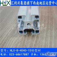4040欧标铝型材 专用螺栓螺母