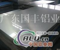 6061T6铝合金板价格指导