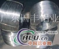 6063T5铆钉铝线