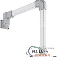 HYCP铝合金吊臂箱4560系列