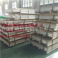热轧拉伸合金铝板,油箱拉伸铝板生产,合金铝板,5052合金铝板,6061合金铝板生产,宽厚合金铝板