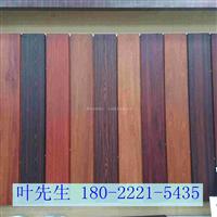 【木纹铝单板】厂家 报价