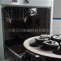 铝模自动喷砂机