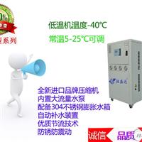 供应水循环冷却机 冷水机厂家