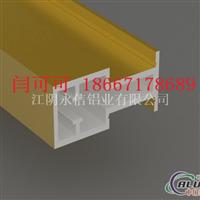 楼梯护手栏杆铝型材建筑型材