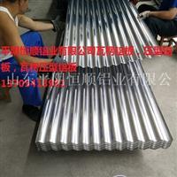 供应压型铝板生产,瓦楞铝板生产,压型铝板平阴恒顺铝业有限公司,电厂专用压型铝板,涂层瓦楞铝板生产