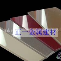 幕墙铝单板制造厂家
