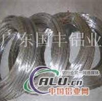 5083防腐蝕鋁線