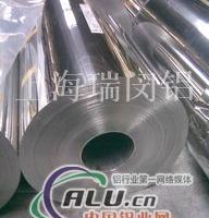 铝箔厂家低价供应各种牌号铝箔