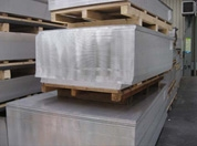 菏泽氧化铝板