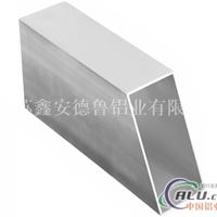 铝扁管 铝盘管