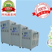重慶冷凍風機概念冷風源系列