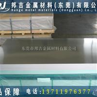 进口7a09超硬航空铝板